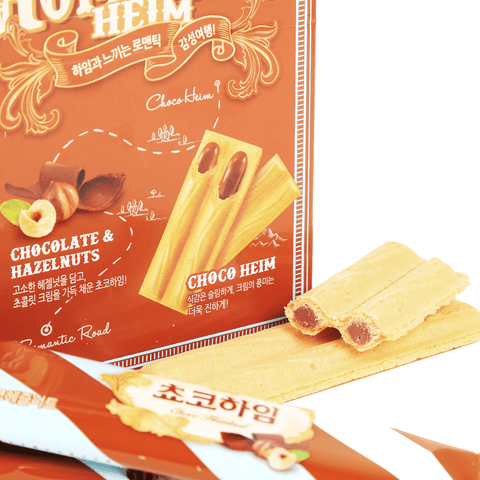 Romantic Heim Chocolate Hazelnut Wafers - 47g Snackoo
