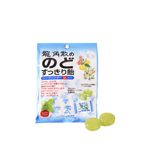 Ryukakusan Candy Mint Herbal Taste - 80g Snackoo