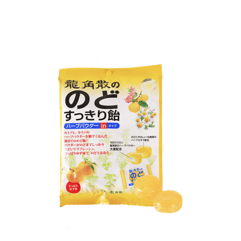 Ryukakusan Candy Yuzu Herbal Taste - 80g Snackoo