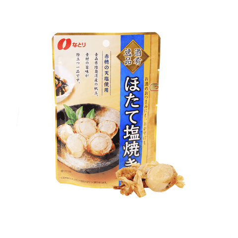 Salted scallops - 40g Snackoo