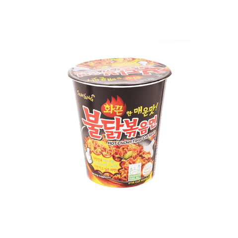 Samyang Hot Chicken Flavor Ramen - 70g Snackoo