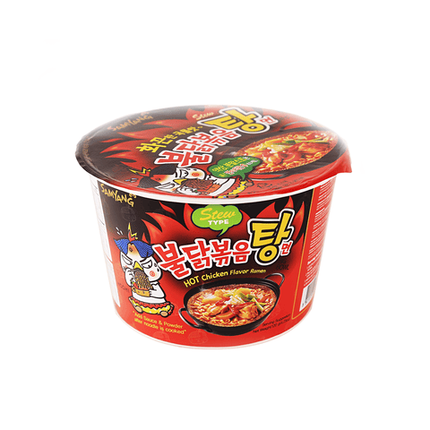 Samyang Hot Chicken Flavor Stew Ramen Snackoo