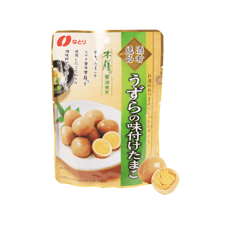 Seasoned Quail Eggs - 70g Snackoo