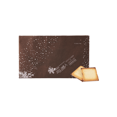 Shiroi Koibito Cookies Black (White Lovers) - 18 PCS Snackoo