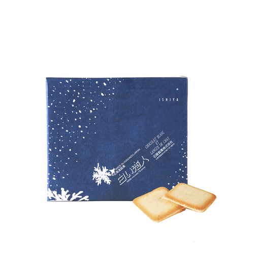 Shiroi Koibito Cookies (White Lovers) - 12 PCS Snackoo