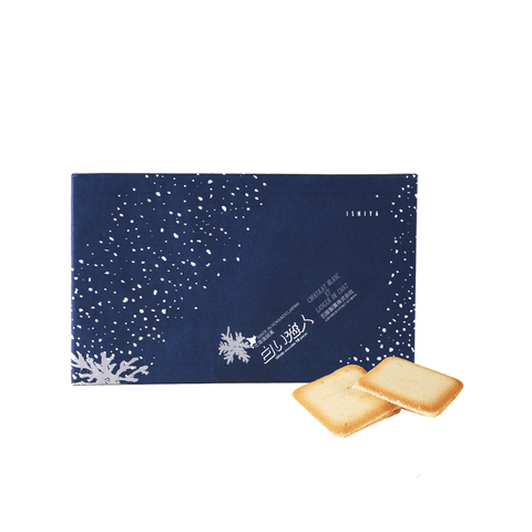 Shiroi Koibito Cookies (White Lovers) - 18 PCS Snackoo