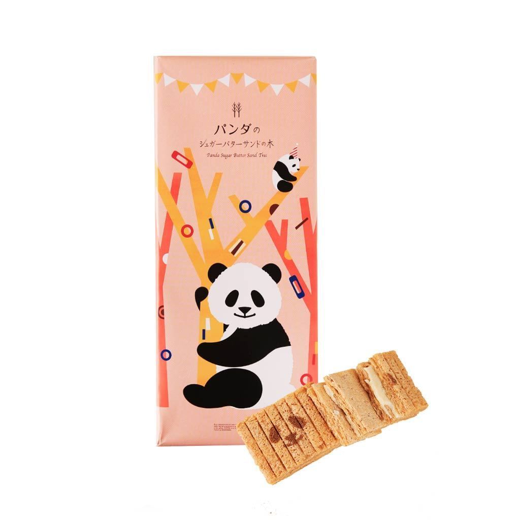 Sugar Butter Sand Tree [Limited Edition] - 7 PCS Snackoo
