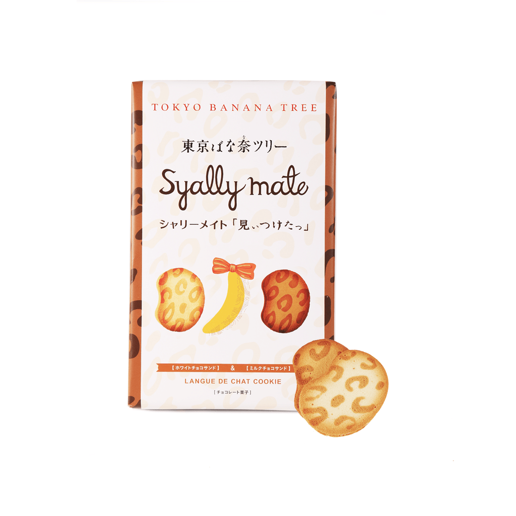 Syally Mate Langue De Chat Cookie - 8 PCS Snackoo