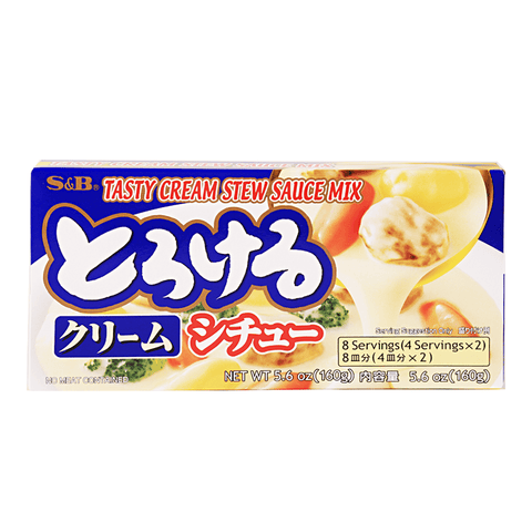 Tasty Cream Stew Sauce Mix - 160g Snackoo