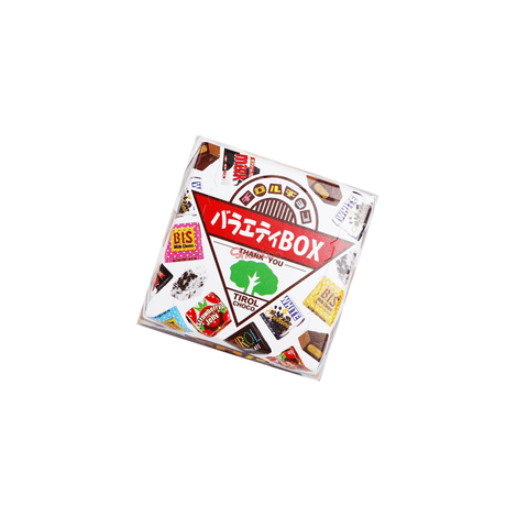 Tirol Variety Chocolate Box - 175g Snackoo