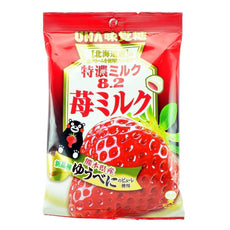 Tokuno Milk Strawberry Hard Candy Snackoo