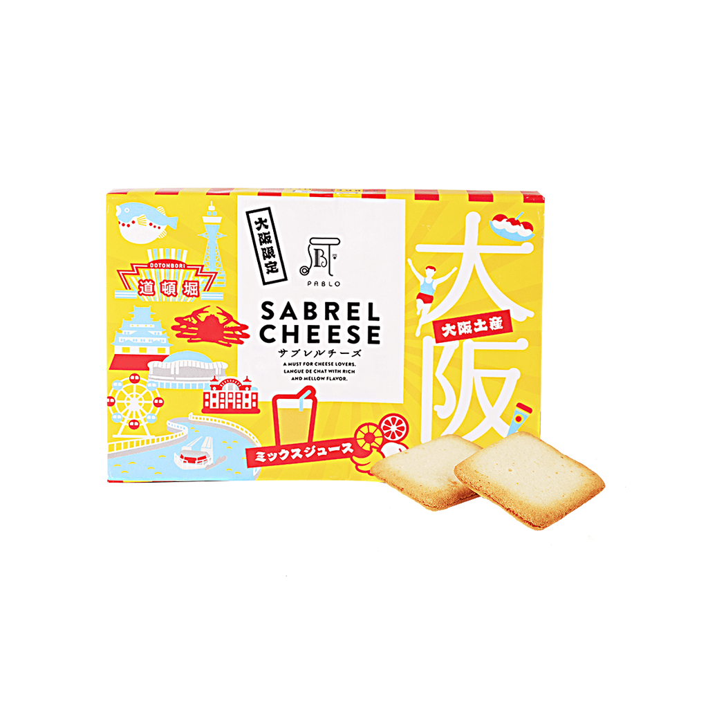 Tropical Fruit Sabrel Cheese Cookies - 9 PCS [Limited To Osaka] Snackoo