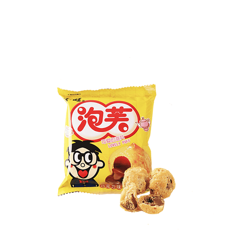 Want Want Chocolate Puff - 18g Snackoo
