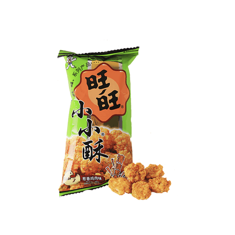 Want Want Mini Rice Cracker Grilled Chicken Flavor Snackoo