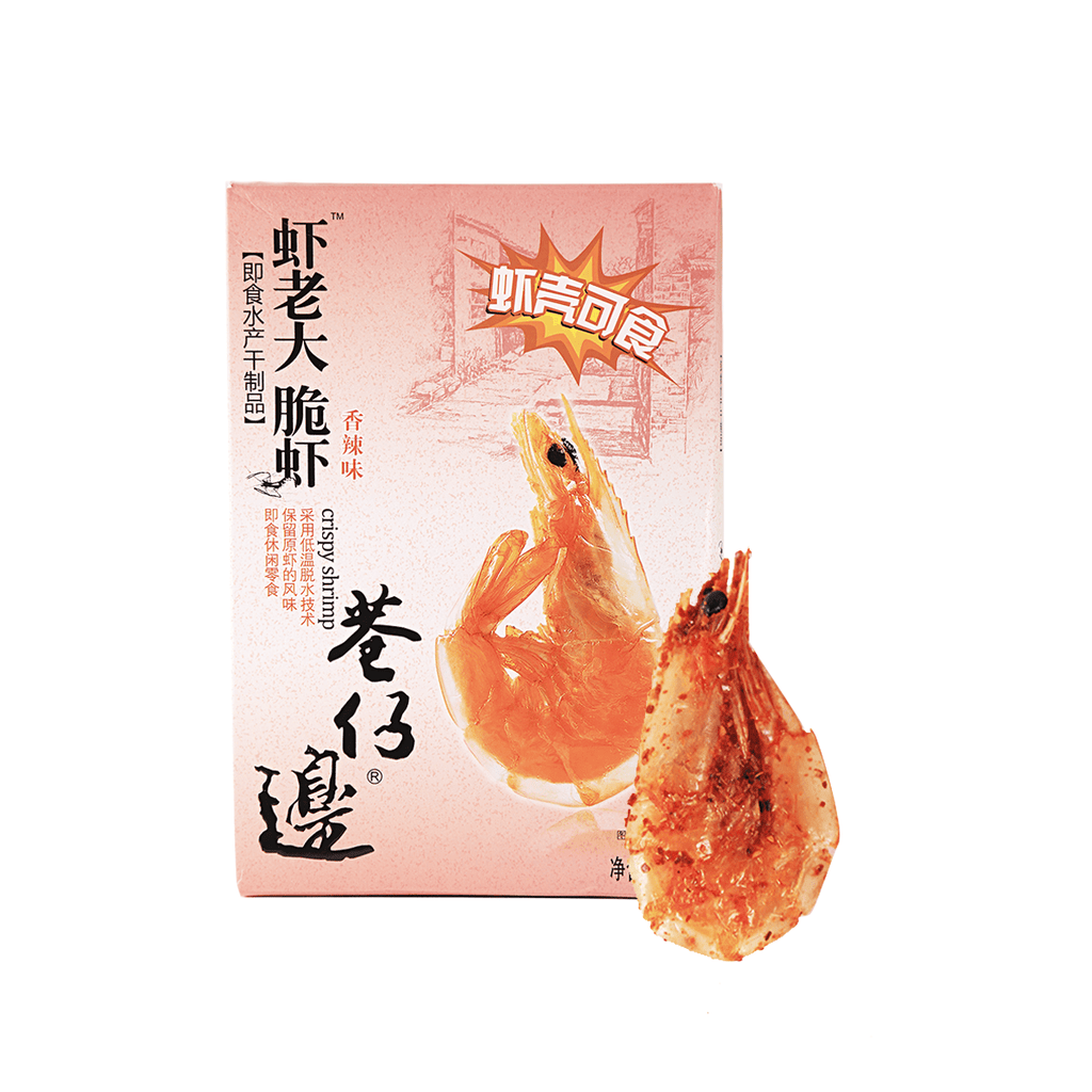 Xiangzaibian Boss Shrimp Spicy Flavor Snackoo