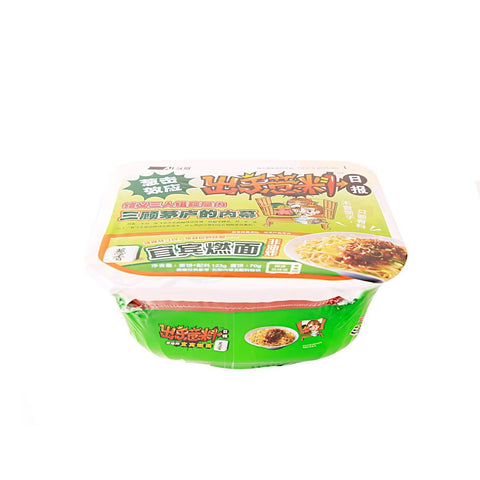 Yibin Burning Noodle Green Onion Flavor Snackoo