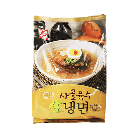 Yissine Cold Noodle With Soup Base - 36oz Snackoo