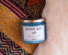 adventure awaits sassy soy candle funny