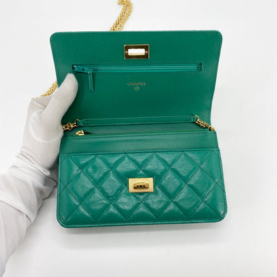 Chanel Reissue Wallet on Chain Emerald Green