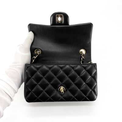 Chanel Quilted Rectangular Mini Black