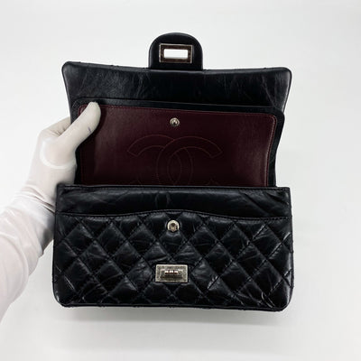 Chanel Reissue 225 Small Black