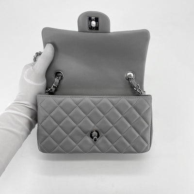 Chanel Quilted Lambskin Rectangular Mini Grey