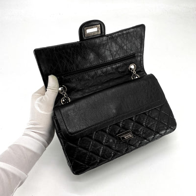 Chanel Small Reissue 225 Black