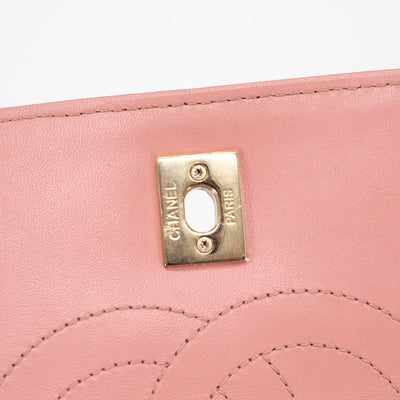 Chanel Small Trendy CC Pink