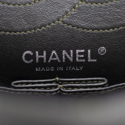 Chanel Reissue 225 Small Dark Olive Green