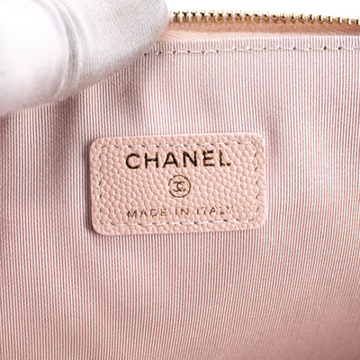 Chanel 2017 Holiday Gift to VIPs Chevron O Case Large Light Beige