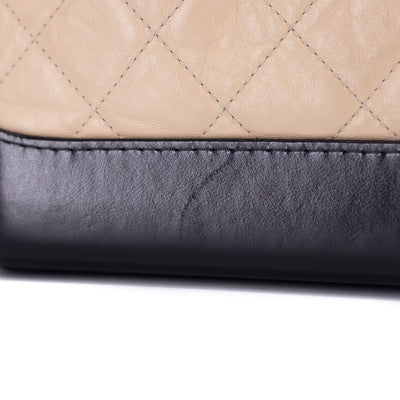 Chanel Quilted Small Gabrielle Hobo Beige/Black