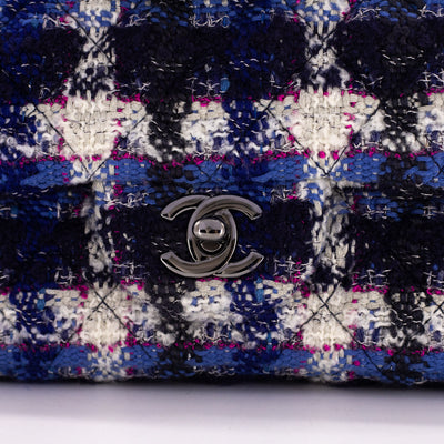 Chanel Quilted Rectangular Mini Multicolour