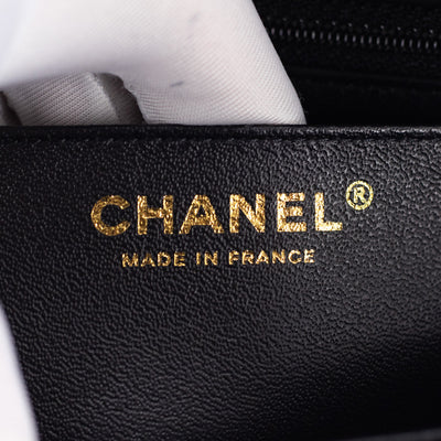 Chanel Quilted Patent Rectangular Mini Black