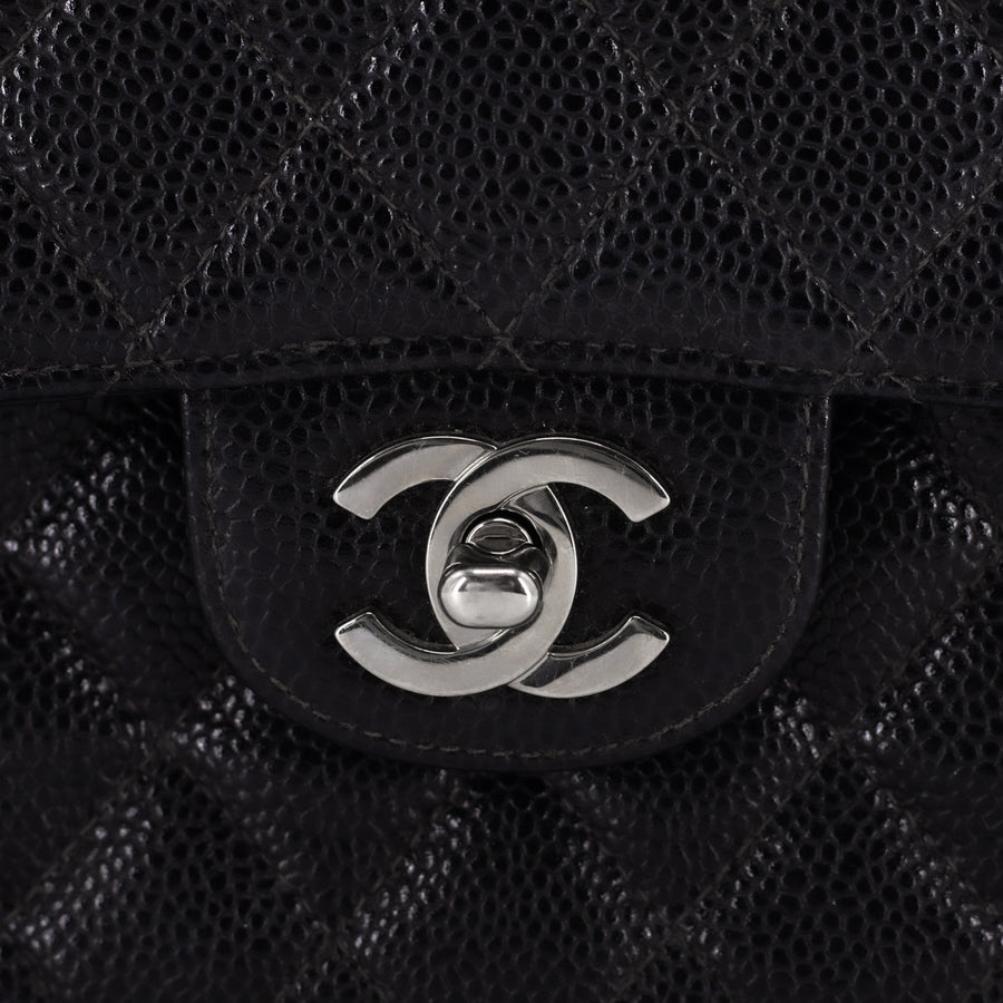 Chanel Vintage Quilted Classic Flap Small Black