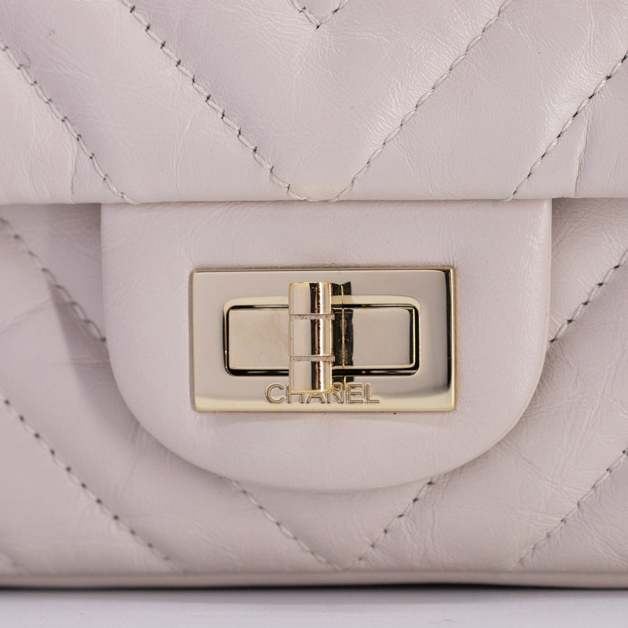 Chanel Reissue 225 Small Ivory