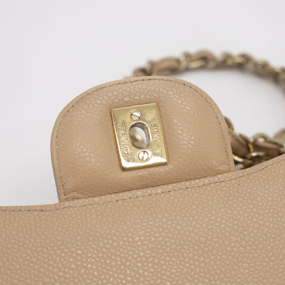 Chanel Quilted Jumbo Classic Double Flap Beige Clair
