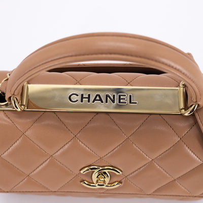 Chanel Quilted Small Trendy CC Beige