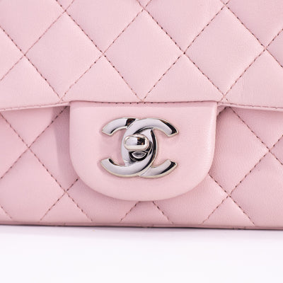 Chanel Quilted Square Mini Sakura Pink