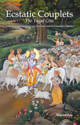 Ecstatic Couplets: the Yugal Gita, by Shyamdas