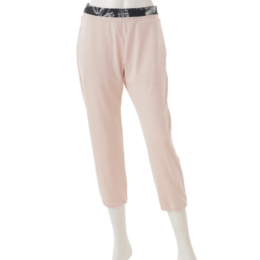 <NEW>High Tension Yoga Pants - Pink Beige
