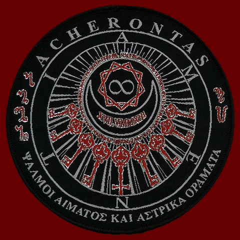 Acherontas - Amenti Patch