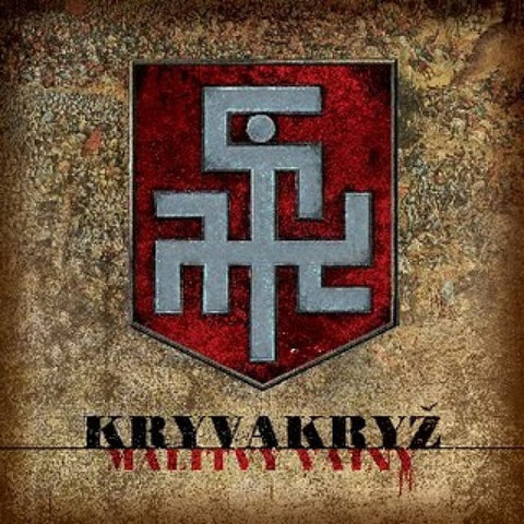 Kryvakryž (Warprayer) ‎– Malitvy Vainy CD