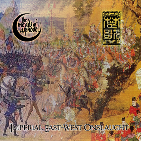 Meads Of Asphodel / RERTHRO ‎– Imperial East-West Onslaught CD