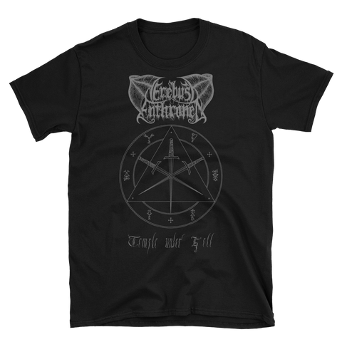 "Erebus Enthroned ""Temple Under Hell"" T-shirt"