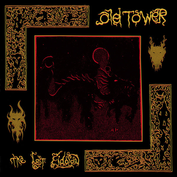 Old Tower ‎– The Last Eidolon 2LP (Black Etched Vinyl)