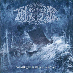 Temnozor - Folkstorm of the Azure Nights CD