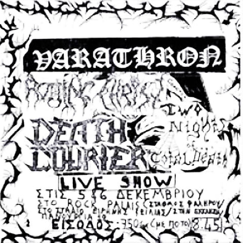 Varathron ‎– Live At The Swamp 1990 CD