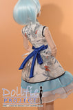 China Chic Lolita - White Dragon
