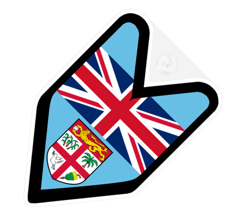 Fijian Flag JDM Decal Badge