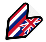 Hawaiian Flag JDM Decal Badge